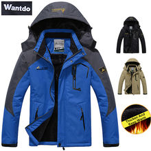 WEST BIKING Cold-resistant Warm Bicycle Jacket Cycling Outdoor Sports Clothing Bike Waterproof Windproof Skiing Bike Jacket
