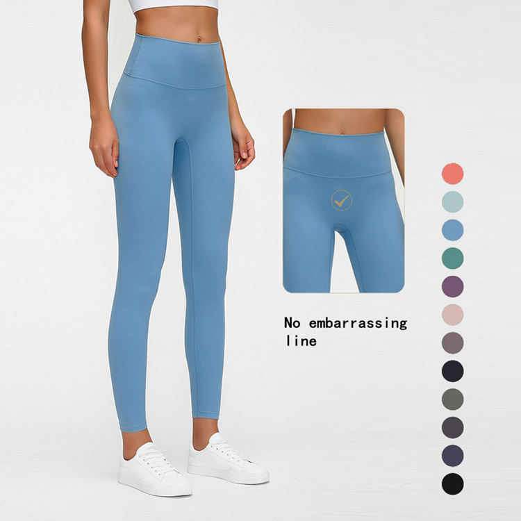 2020 Wholesale Multi Colors No Embarrassing Line Sweat Pants Scrunch Butt Jogger Pants Women Fitness Fashion Yoga Leggings
