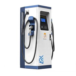 "High quality 60kW DC ev charging stations for electric vehicles with 7"" touch screen"