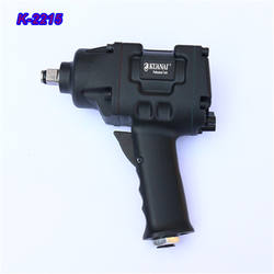 impact wrench 1/2 twin hammer light repair industry  assembly  tools