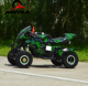 China cheap atv 50cc gas powered kids atv quad 50cc four wheeler atv high quality 4 wheel bike