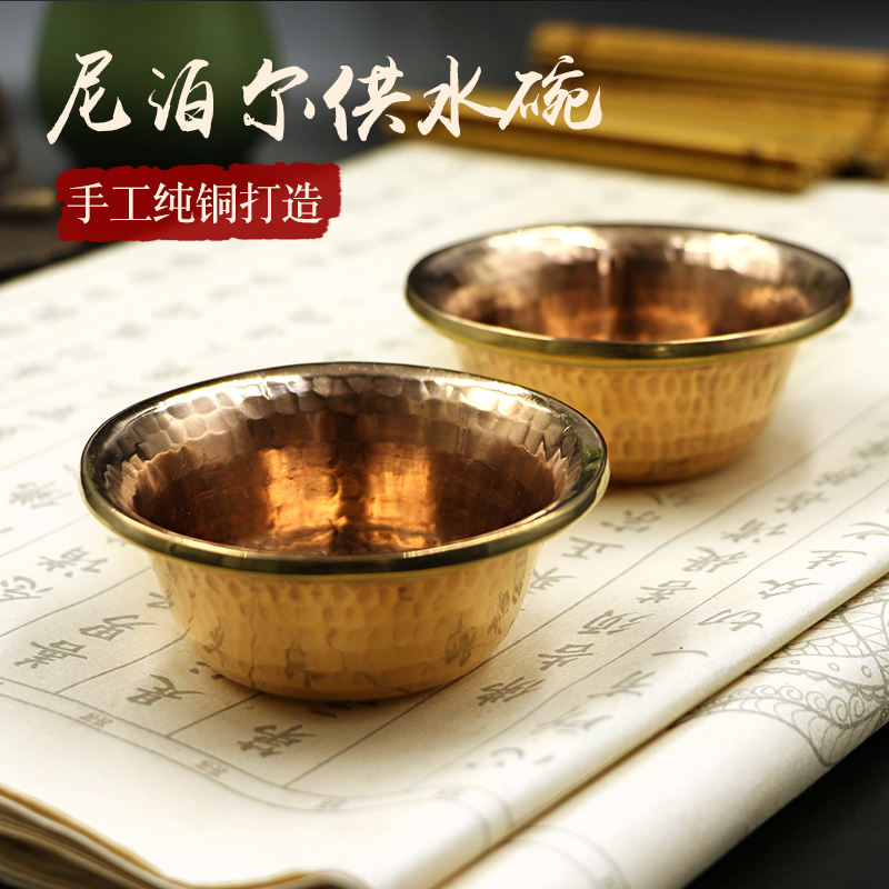 Metal Gift Crafts Pure Copper Buddhism Altar Bowl Brass Water Cup For Buddhist