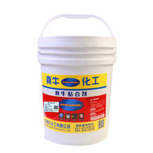 Fast Curing Transparent Liquid Strong Adhesive Waterproof Impermeable Epoxy Resin Adhesive Ceramic Tile Adhesive