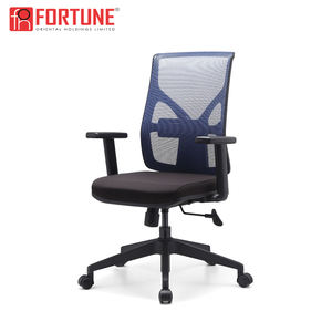 swivel chair office furniture mesh office chairs ergonomic design in china