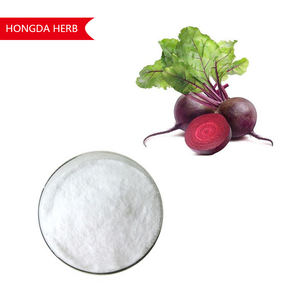 Betaine HCL Powder ราคาฟีดเกรด Betaine Anhydrous Hydrochloride Betaine HCL
