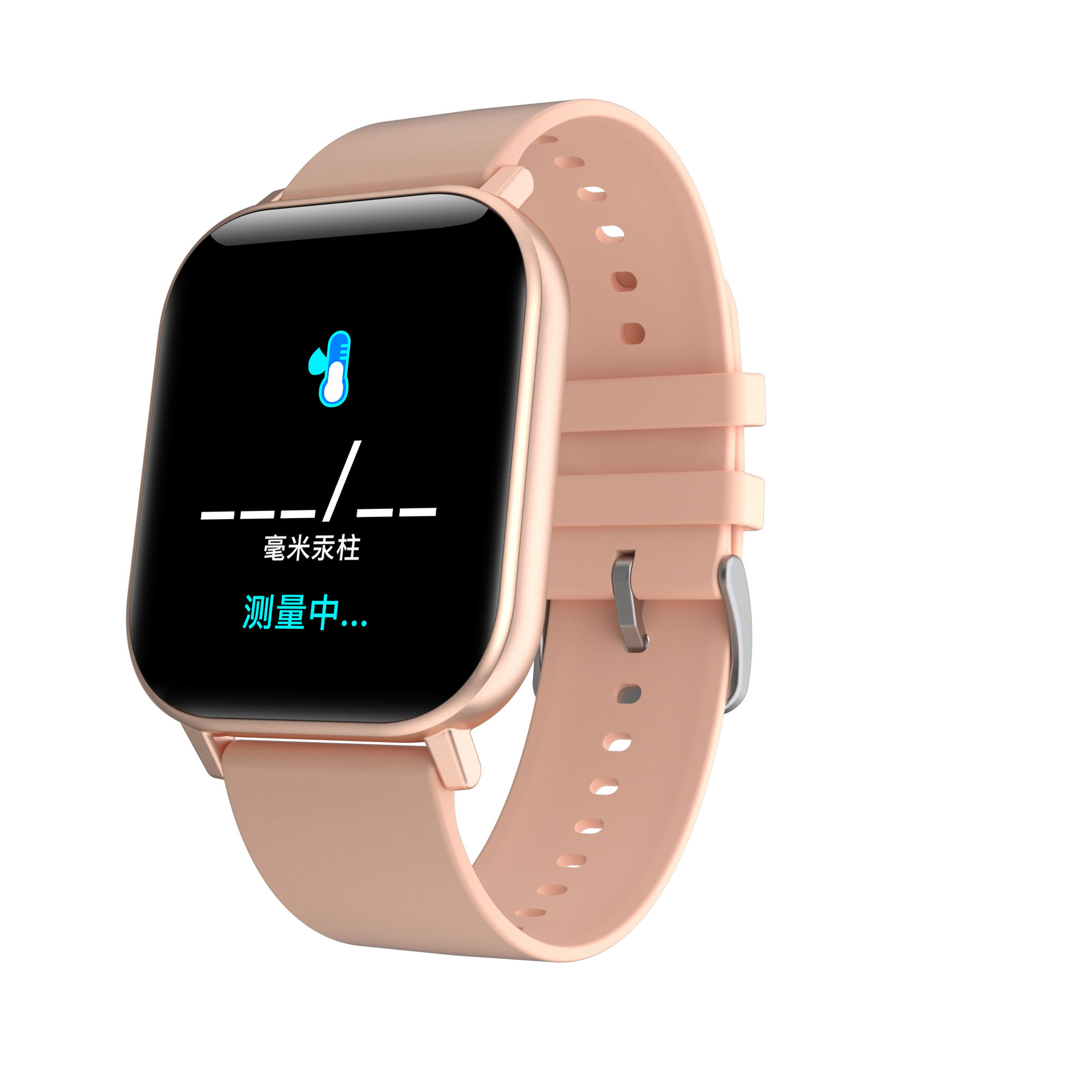 2020 Kesehatan Gelang Mi Smart Watch Taiwan dan Hong Kong Smartwatches Kustom OEM Smartwatches Smart Cincin Bluetooth