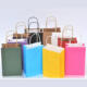 Gift Bags Kraft Paper Bag Shopping for Clothes