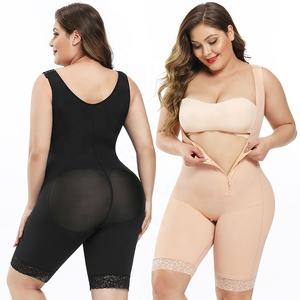 Fajas Colombianas 10XL Breathable Invisible Shapewear Butt Lifter Slimming Girdle women plus size full Body Shaper