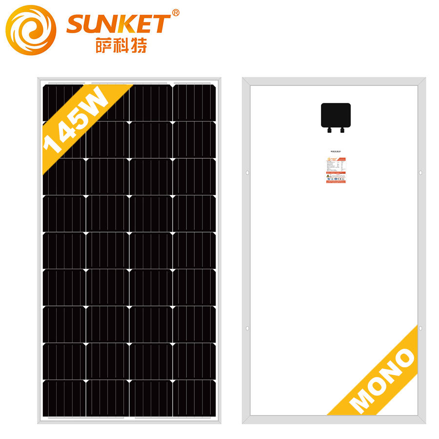 150w photo voltaic cell poly crystalline silicon 12v solar panel price