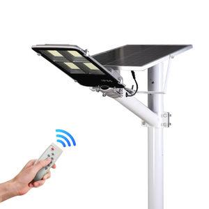 new LED outdoor lighting solar power street lamp light 50w 100w 150w 200w 300w