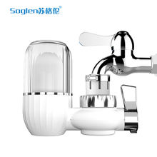 Faucet Water purifier, Vertical Faucet Mount Drinking Tap Water purifier& 100% Organic Granular Activated Carbon filter
