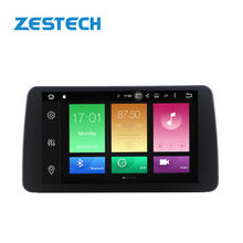 4G Android 10 Octa Core 4GB+64GB DSP  Car DVD Multimedia Player for Baojun 530 gps navigation