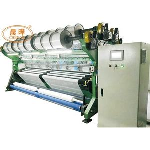 Fishing net making machine with high production is the best