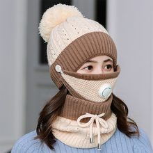 3pc women winter knit crochet bobble hat girls ear warm fur pom pom acrylic hat and scarf breathing valve set