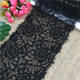 E3084 18cm high quality eyelash lace underwear wedding dress dress George lace fabric