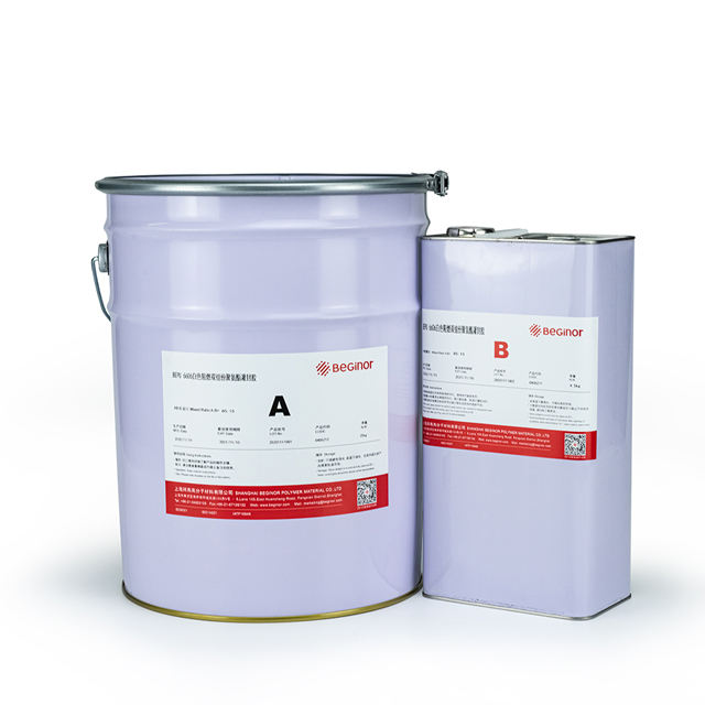 Two component High Thermal Conductivity PU polyurethane potting compound