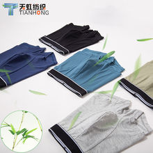 custom logo comfortable men underwear breathable bamboo boxes wholesale
