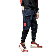 Custom Men Denim Cargo Jeans cowboy Jeans Wide Leg Hip Hop Baggy bootcut Jeans men Harem Pants