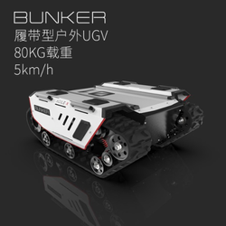 ORIGINAL MANUFACTURER BUNKER Tracked UGV Autonomous Drive Remote Intelligent Artificial Robot Caterpillar Crawler Robot
