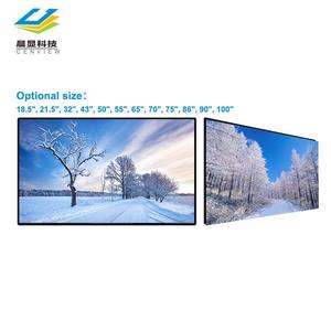 Custom 55 65 70 75 86 inch lcd tv advertising screen 55 inch digital signage lcd display for advertising