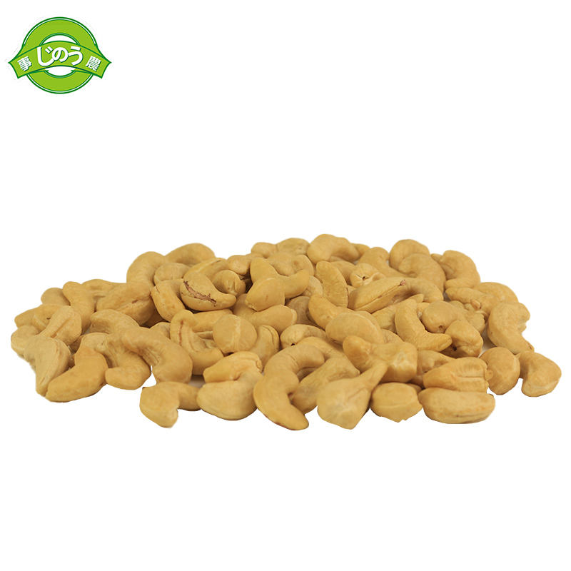hot selling product wholesale price cashew nut /organic raw cashews nuts