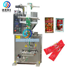 JB-150J Automatic Salad Jam Peanut Butter Honey Sachet Dilling And Packing Machine