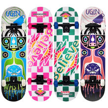 wholesale cheap adult wood carbon complete custom print double kick maple skateboard
