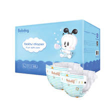 Wholesale New Born Smart  Cotton Cheap Baby Dry Diaper Sweety Baby Disposable Diapers Super soft breathable