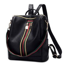 Accept Custom Logo New Trend Ladies Soft Simple Pu Leather Shoulder Bag Korean Fashion Wild Casual Bag Women Backpack Handbags