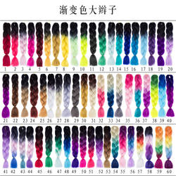 Jumbo Braid Synthetic Braiding Hair Extension Accessories Solid Ombre Colorful Braids