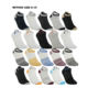 White Gray Socks Socks White Ankle Socks 0.1$ Ankle Calcetines Men Cotton White Black Gray Color Socken Low Cut Polyester Daily Socks Meias Crew Leisure Socks Stock Lot