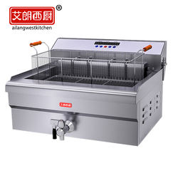 Industrial Commercial Electric Deep Fryer CE Proved one big Tank 30L Fryer