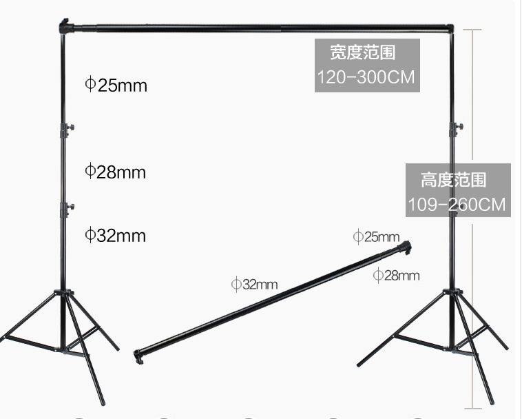 Factory Cheap photography 2x2 meter aluminum alloy 3 setions crossbar background frame photo studio background bracket Stand