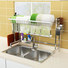 Adjustable 2019 New Arrival Good Quality Kitchen Sink Dish Drainer Organizer Stainless Steel Drying Dish Rack