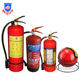 Fire Extinguisher Fire Extinguisher WOFU 0.5KG To 100KG ABC Fire Extinguisher