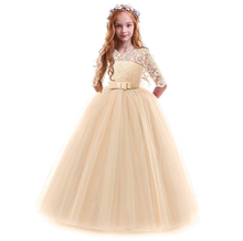 Baby Frock Design Logo Long Gown Birthday Party Wear Princess Lace Kids Flower Girl Dresses