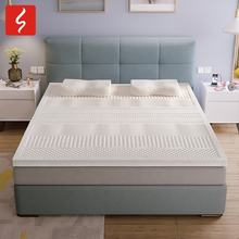 Modern luxury vacuum compressed packed king queen size topper 100%  latex mattress