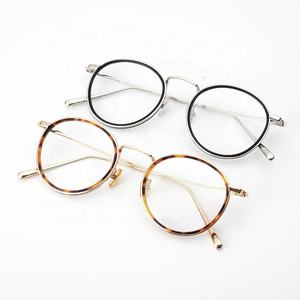 Eyewear Titanium Frame Prescription Glasses support wholesale and dropshipping VAE03