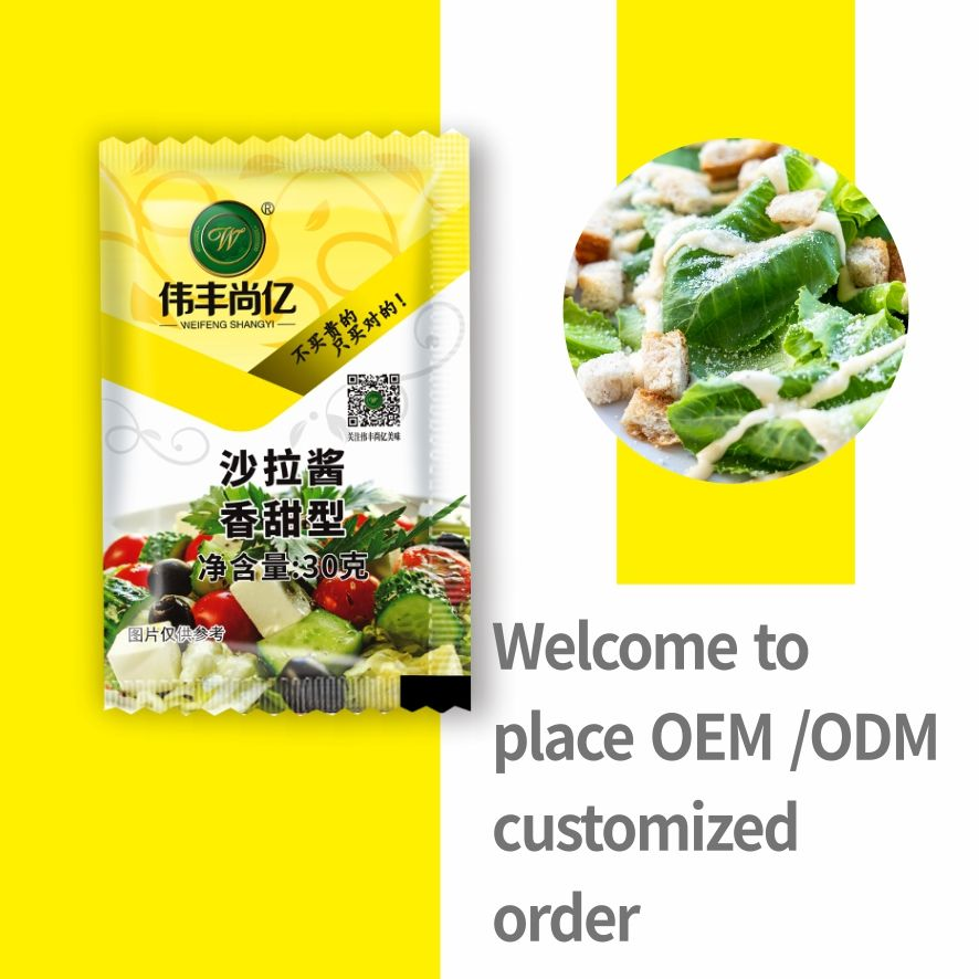 30g Sweet Salad Dressing Mayonnaise In Sachet Fruit And Vegetable Sushi Burger Bun Home Salad Dressing