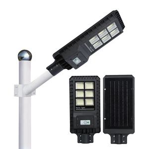 High quality ip65 waterproof outdoor 60w 120w 180w all in one integrated LED solar street lamp