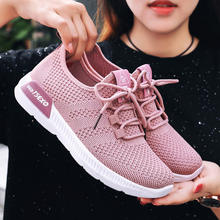 HXX-S-H-5 women sneakers custom mesh shoes fashion seeakers zapatillas mujer sport casual shoes woman flat chaussure femme