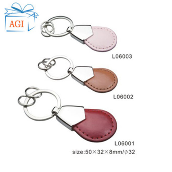 Car logo business gift PU leather custom keychain