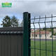 Home Garden Welded PVC Coated Bending Curved Mesh Fence