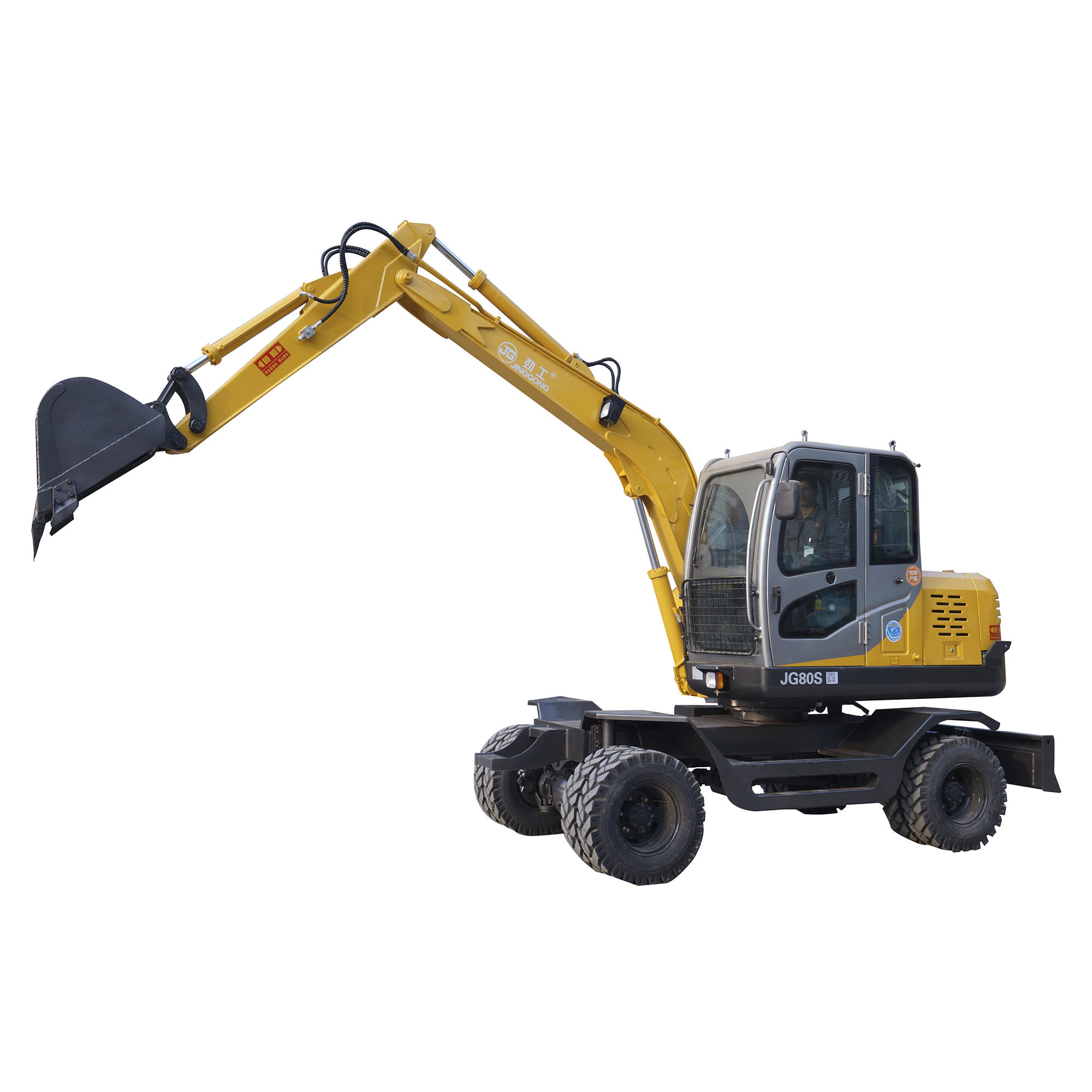 Hot sale 6 tons JG Excavator Mini Wheel Excavators Machine