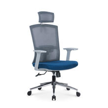 Iron base factory price modern fabric mesh swivel chair high back headrest office executive chair