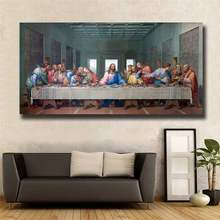 Jesus Christ Last Supper By Leonardo Da Vinci Canvas Print  Modern posters wall art pictures painting