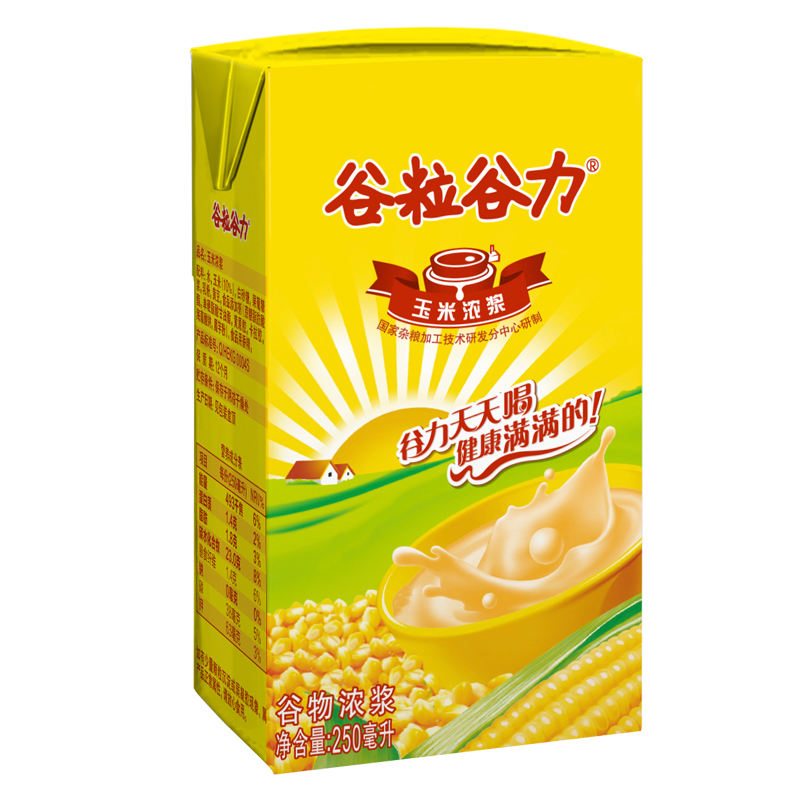 Corn Puree Drink OEM Private Label Vegetable Protein Natural Soft Drink Food Replacement Grain Corn Puree