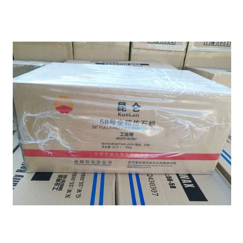 China 58/60 64/66 25 Kg Kunlun Paraffin Fully Refined Paraffin Wax Price