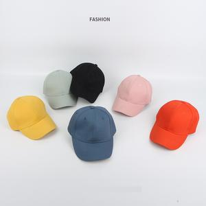 Q844 Cotton Kids Children Baseball Cap Solid Color Snapback Sun Hat Baby Boys Sports Caps
