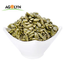 AGOLYN Wholesale Chinese top grade dried pumpkin seed kernels